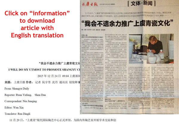 Article from Chinese Newspaper